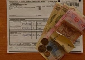 Как отразится новый Налоговый кодекс на рядовых потребителях - эксперты