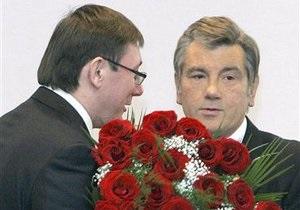 Луценко: Это точка в отношениях с Ющенко