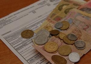 Киевлянам пересчитали 50 млн грн за некачественные услуги ЖКХ