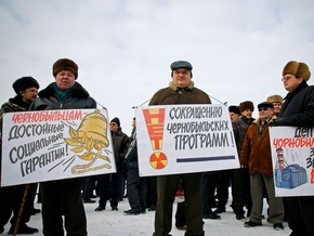 Корреспондент: Украина тратит треть бюджета на льготы