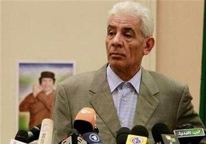 США сняли санкции с бежавшего в Британию экс-главы МИД Ливии