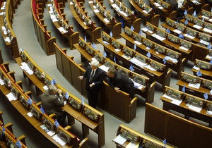 Почти тысяча бывших депутатов получают пенсию более 10 тысяч гривен