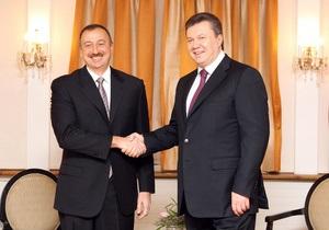Янукович и Алиев договорились о сотрудничестве в поставках газа и транспортировке нефти