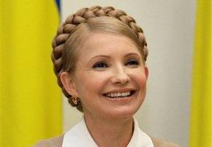Восемь политсил подписали заявление о поддержке Тимошенко на выборах президента