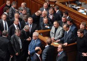 В 2011-м году Украина потратила на льготы депутатов более восьми миллионов гривен