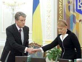 НГ: Киев ищет деньги