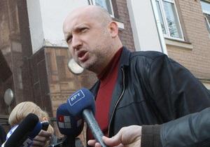 Турчинов отрицает раскол в партии Батьківщина
