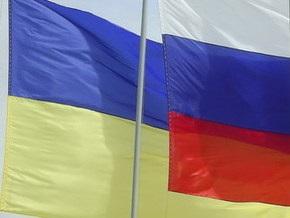 Опрос: Украинцы считают нестабильными отношения с Россией