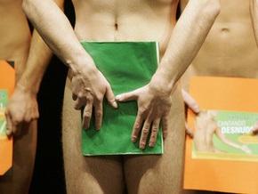 Испанские власти запустили кампанию по обучению подростков мастурбации