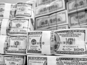 Курс продажи наличного доллара составляет 7,68-7,71 гривны