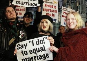 Палата общин одобрила однополые браки в Англии и Уэльсе