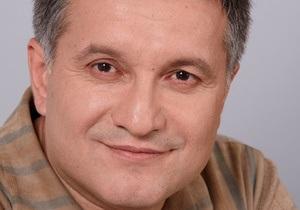 Батьківщина опровергает заявление Генпрокуратуры об аресте Авакова