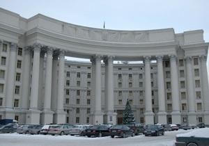 В МИД объяснили, почему украинский посол не поедет на вручение Нобелевской премии