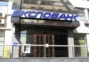 Експобанк  домовився про залучення 50 млн доларів у 1 кварталі 2013 року