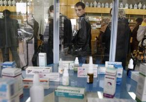 Минздрав прогнозирует вторую волну эпидемии гриппа в Украине в начале - середине января