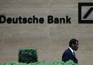 Убытки крупнейшего банка Германии превысили миллиард евро