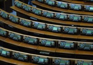 Предоставление Счетной палате контроля доходов госбюджета: парламент обратился в Конституционный суд