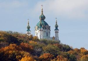 Гидрометцентр: Прогнозы для Украины иностранных метеослужб отличаются низкой точностью