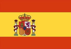 Европа на колесах. Гид по Испании. Полуостров разнообразия