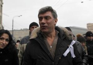 Оппозиция проводит  пресс-конференцию  в центре Москвы