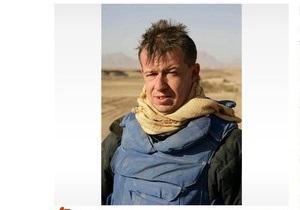 Корреспондент британской Sunday Mirror погиб в Афганистане