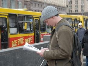 В столице поменяют график движения общественного транспорта
