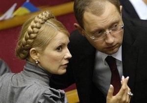 Тимошенко готова взять в свою команду Тигипко, Гриценко и Яценюка