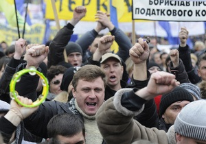 Милиция вызвала на допрос организаторов сегодняшней акции протеста на Банковой