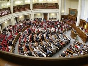 УП: В деле о развращении детей в Артеке фигурируют фамилии трех депутатов