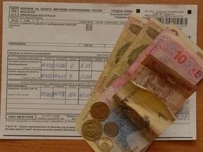 Власти Киева перечислили Киевэнерго 130 миллионов гривен