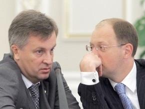 Споры вокруг Наливайченко: Ющенко обвинили в нарушении закона