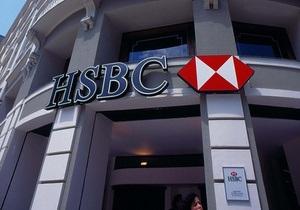 HSBC улучшил прогноз роста мировой экономики
