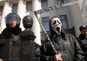 новости Киева - митинг - ПР - Горина - снежки - оппозиция - Инцидент со снежками: одна из регионалок госпитализирована с черепно-мозговой травмой
