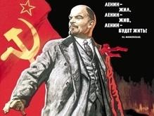 Ленин опередил Сталина в рейтинге исторических героев России