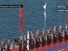 В параде Черноморского флота участвовали украинские и российские корабли