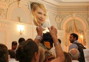 Дело Тимошенко - Суд открыл заседание по делу Тимошенко о ЕЭСУ