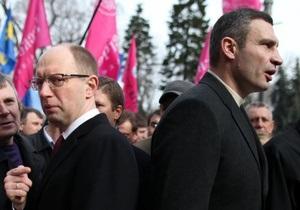 НГ: Украинская оппозиция перенесла восстание на май