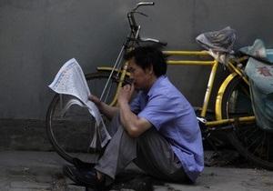 СМИ: В Таджикистане из-за недовольства властей перестанут печатать пять газет