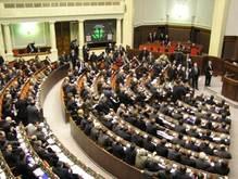 В Раде хотят запретить приватизацию ОПЗ и Турбоатома