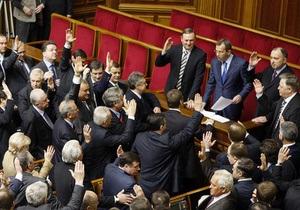 Дело: Компартия обвинила Партию регионов в нарушении коалиционного соглашения