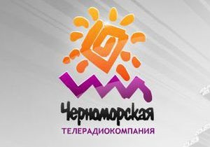 Нацсовет выставит на конкурс три частоты Черноморской ТРК. В БЮТ заявляют о репрессиях