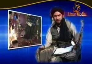 Обвиняемый в попытке устроить взрыв на Таймс-сквер записал видео, где обещает отомстить за Афганистан