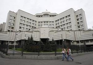 КС: Избрание спикера Рады бюллетенями неконституционно