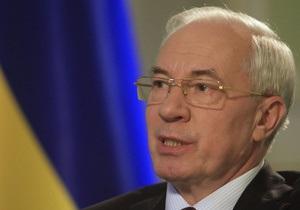 Азаров настроен на нормальный переговорный процесс с Россией по газовым договорам