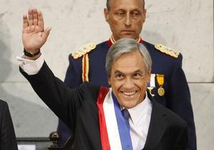 В Чили прошла инаугурация нового президента, входящего в число богатейших людей планеты