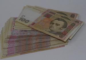 В Киеве из машины украли сумку с деньгами