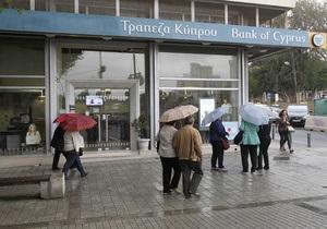 МВФ дал Кипру кредит в размере миллиарда евро