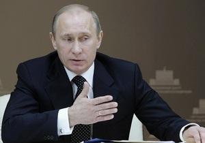 Путин: Экстремизм грозит миру катастрофой