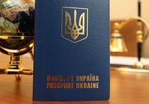 Со следующей недели украинцы смогут ездить в Боснию без виз