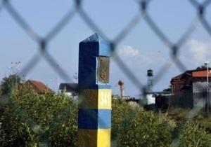 Украина, Польша и Беларусь официально оформили границы в точке стыка трех государств